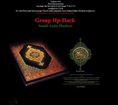 hacked-saudi-blog